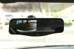 4.3 Inch Rear Camera Display - Click Image to Close